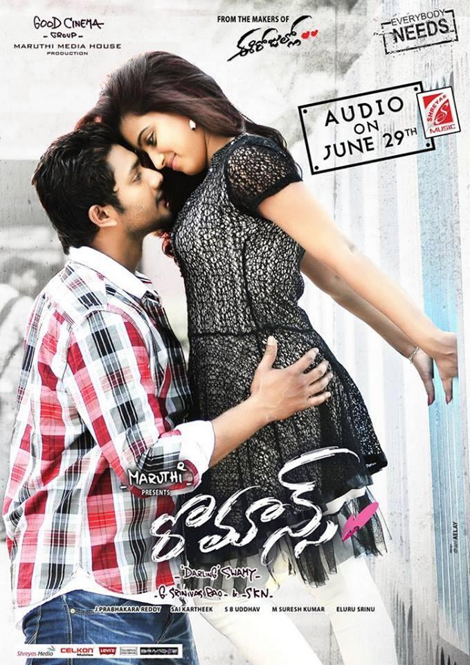 Telugu wap net telugu blue film download by ketthornnopar issuu.